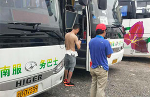 深圳巴士与卡联股份成功签订公交一卡通项目