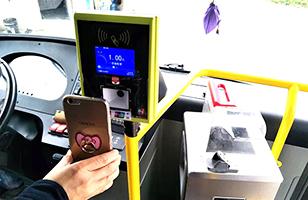 湄潭公交公司扫码收费正式启动